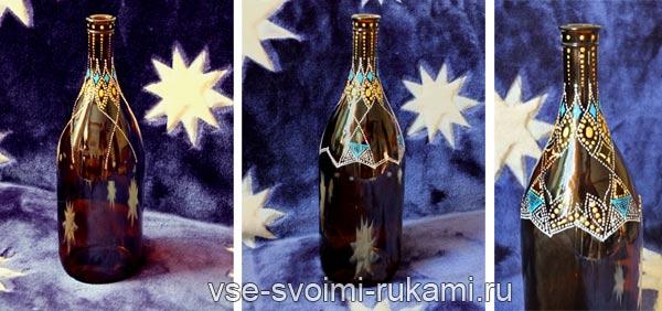 Красивые бутылки своими руками мастер класс