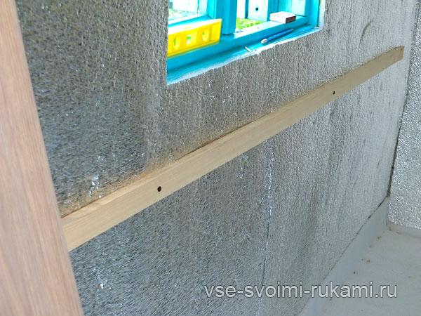 Рабочий стол с креплением к стене 6