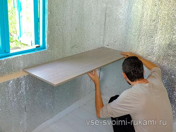Рабочий стол с креплением к стене 8